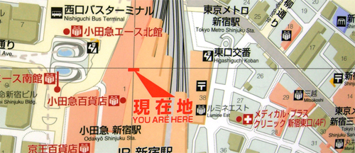 you are in Shinjuku