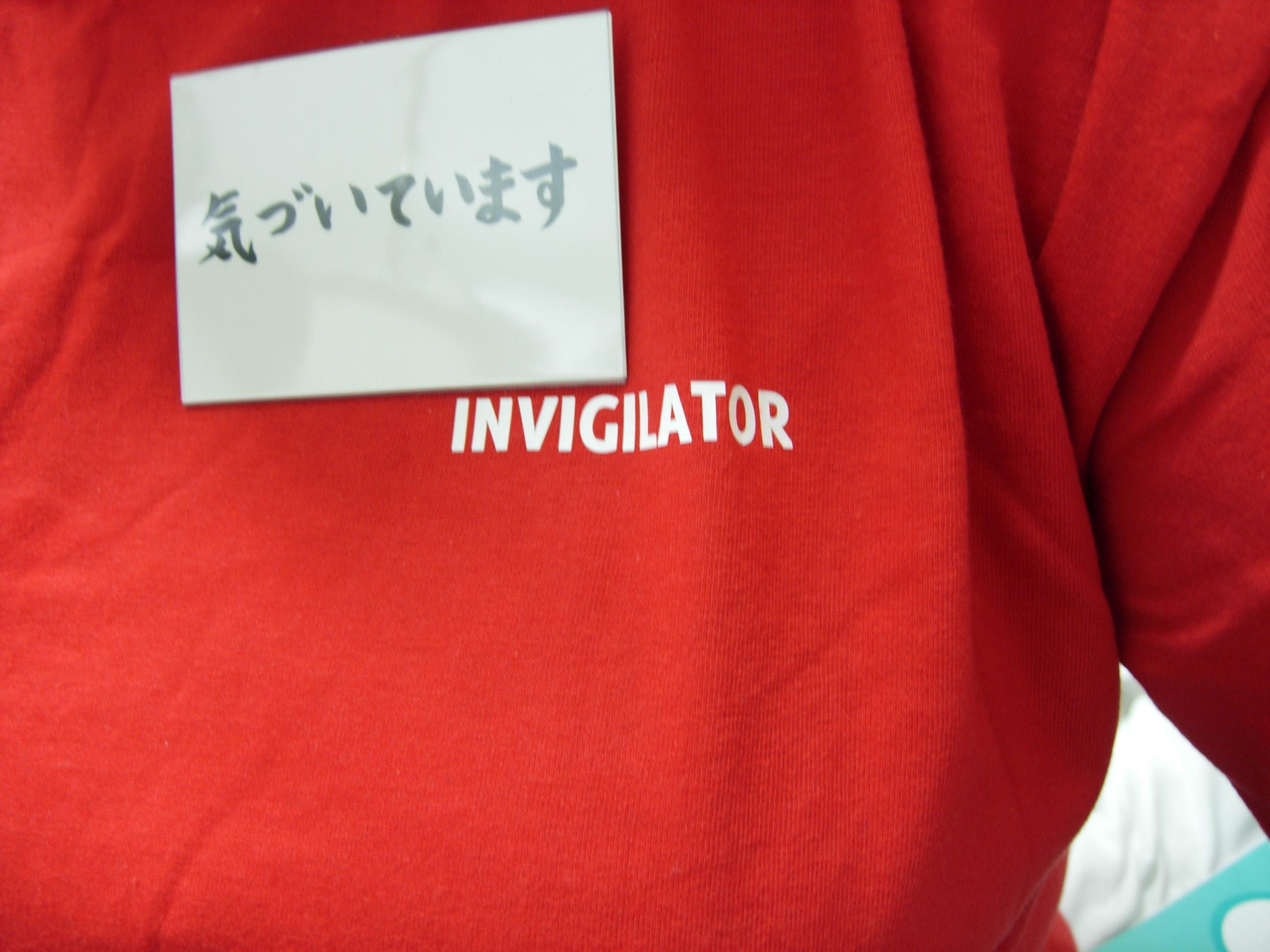 invigilator Invigilatororg.