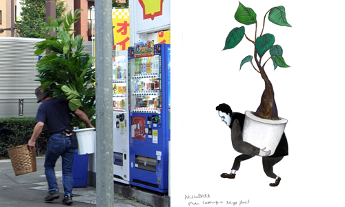 Akihabara: man carrying a large plant