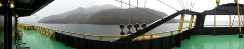 Ashinoko Victory ferry