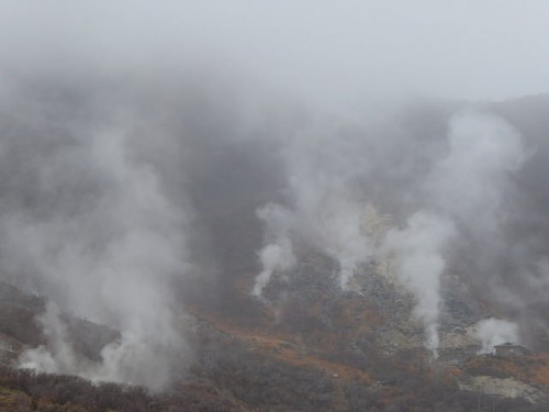 Ōwakudani (Great Boiling Valley)