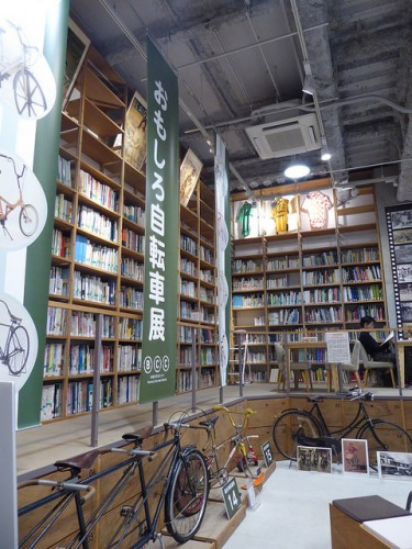 Bicycle Culture Center